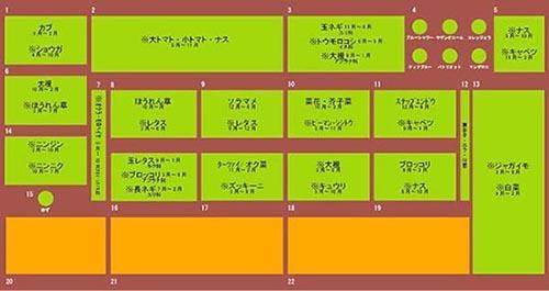 2013春夏.jpg